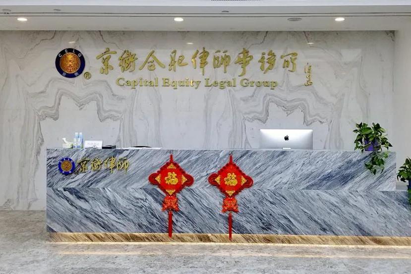 说明: http://file.jianzhan.zjuc.com/member_product_editor/914/images/202003171609_54615000.jpg